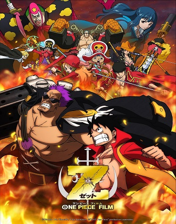 One Piece Film Z (2012) [1080p] [Audio Japones Sub-Esp] [Google Drive + Ver Online]